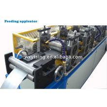 YTSING-YD-000501 Passed CE& ISO Shutter Slat roll forming machine/ Shutter Slat Rolling Forming Machine