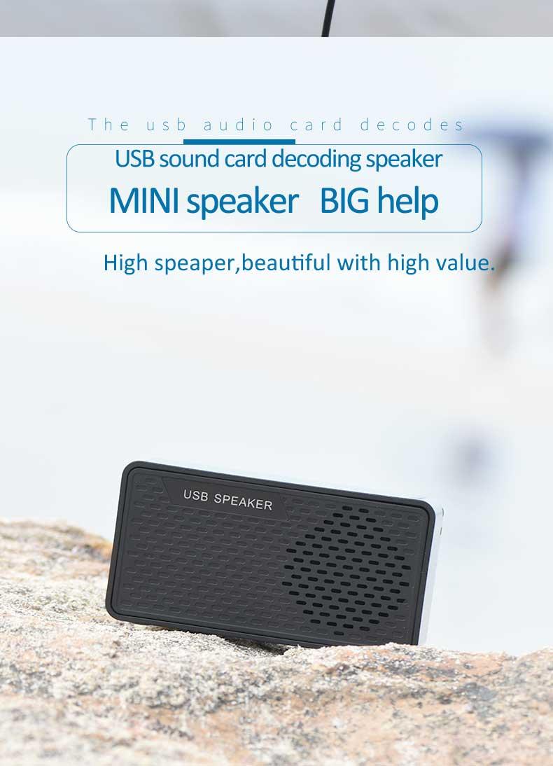 usb speaker 5007_06