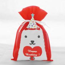 Red Birthday Drawstring Packaging Bag Cartoon Dog