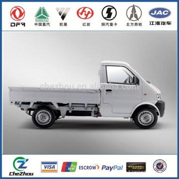Pièces de voiture chinoise Serie K pour DFSK