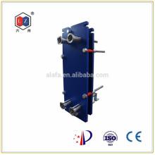 Заменить теплообменник типа Alfa laval М6М плиты