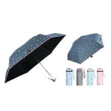 4 Fold Manual Mini Umbrella with UV Protection/Compact Lady Umbrella