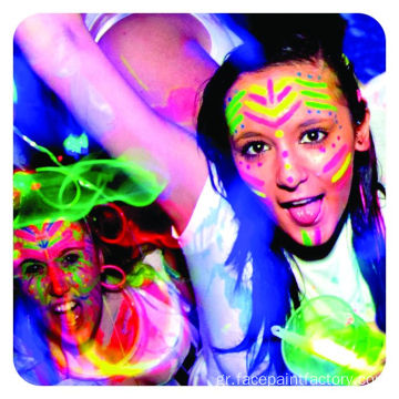 NEON UV Glow Face Paint για παιδιά