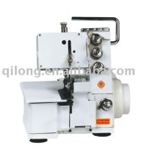 over-lock sewing machine