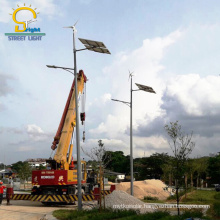 driveway urban lighting wind solar hybrid street light
