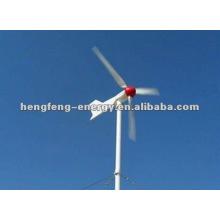 24V 600W permanent magnet electric generator windmill