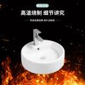 440*440*130 Long Lasting White Ceramic Basin