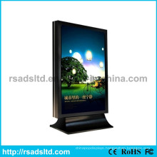 Water-Proof Free Standing Rotating Light Box