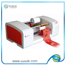 Hot stamp seamless ribbon printer