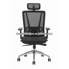 горячая продажа сетки эргономичный офисный стул с высоким качеством