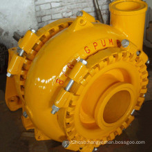 Np-Ah Centrifugal Rubber Slurry Pump