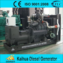300kw china electrical generator Deutz genset for sale