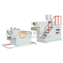 PE Stretch Film Casting Machine (CE) Single Layer