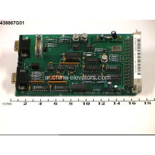 KONE Lift MCCBS / RS422-CL Board KM436667G01