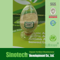 Аминокислоты Органические удобрения: Гумизон 45% порошок аминокислоты (AA45-P)