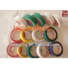 Gaocheng factory PVC electrical tape