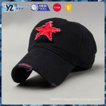 New and hot fashionable casual cycling baseball cap hat 2015