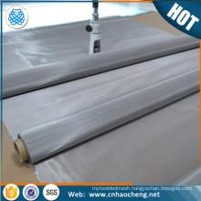 60 mesh 0.19mm super duplex 2304 stainless steel wire mesh cloth