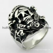 Рыцарские кольца
