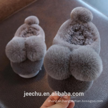 2017 new indoor winter slipper shoes