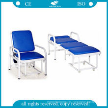 AG-AC006 with PVC Soft Mattress Hospital Luxurious Folding Chairs