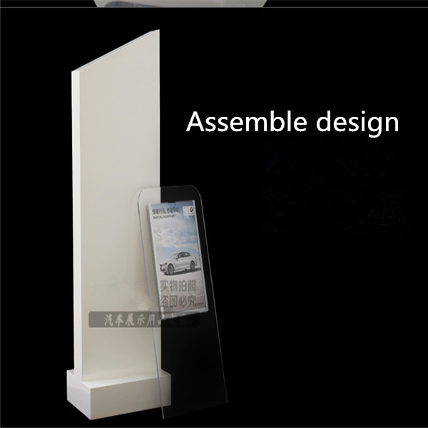 catalog stand display