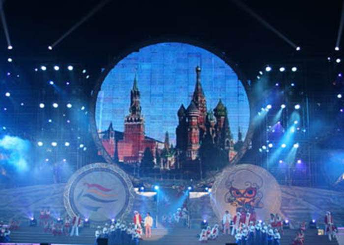 stage curtain led display screen