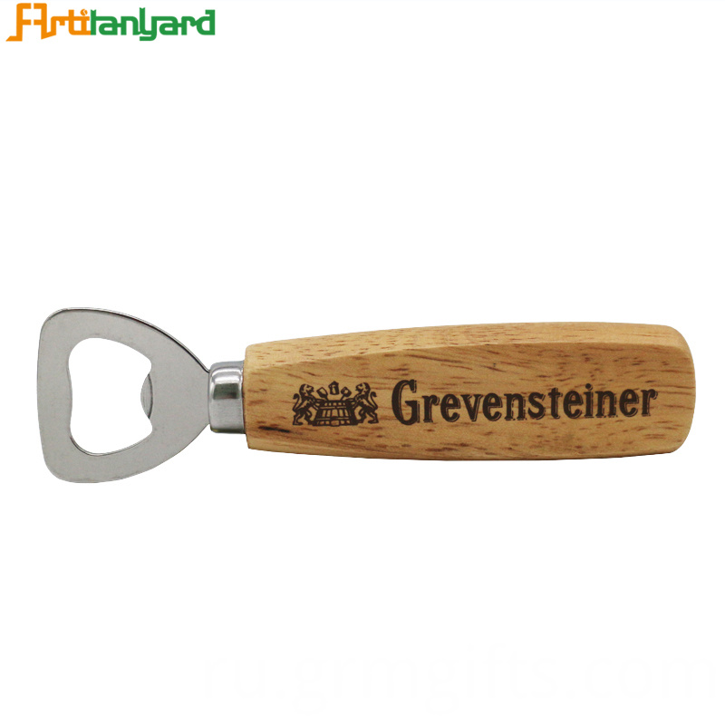 Engraved Wine Bottle Opener