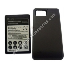 Extended Cell Phone Battery For HTC XT875 With Back Cover