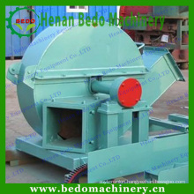 Factory Wood Chipper Wood Chips Making Machine In Plank Industry