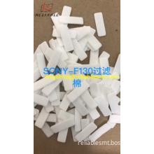 SMT filter SONY SI-E1100 F-130 filter P/N:4-722-757-01