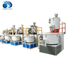 Plastic SRL 300/600PVC powder raw material mixing / high speed heating and cooling mixer machine