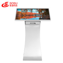 Modern design shopping mall touch kiosk wireless
