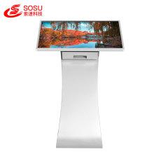 Modernes Design Einkaufszentrum Touch Kiosk drahtlos