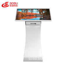 Modern design shopping mall touch kiosk wireless