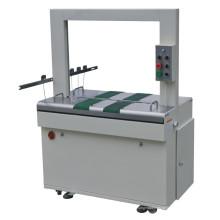 Высококачественная упаковочная машина (AP8060B)