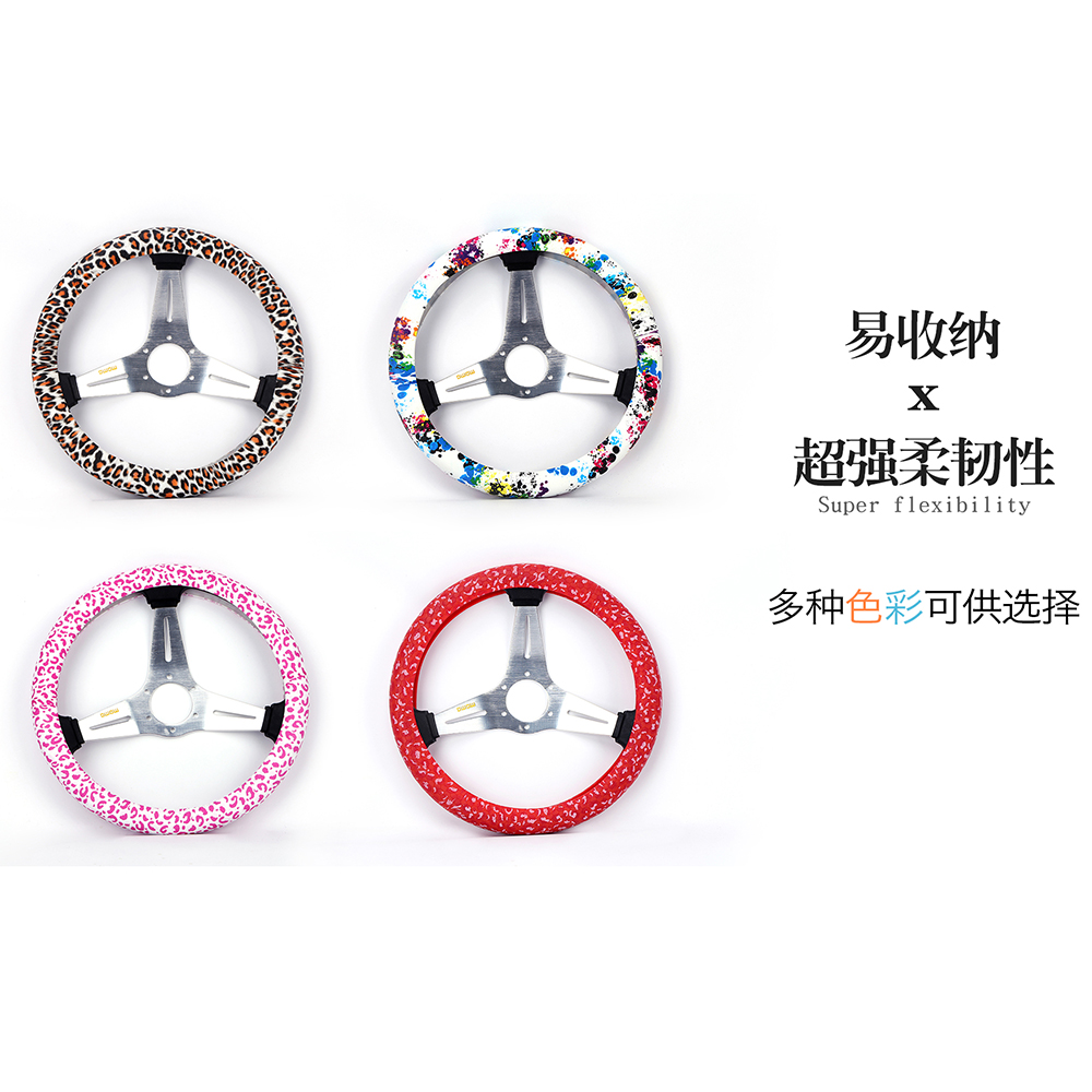 38cm diameter steering wheel cover