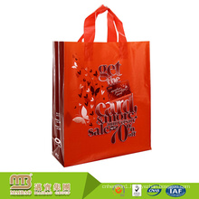 Nice Printing Custom New Type Design Plastic Promotional Carry Bags With Price