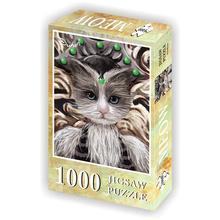 GIBBON Jigsaw Puzzles Spaßspiel Spielzeug Customized 1000