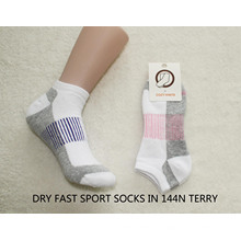 Мужские сухие быстрые носки - 12