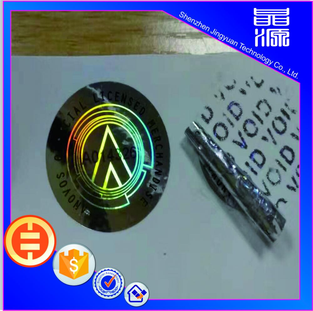 3D VOID Security Hologram Label Sticker