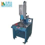 Ultrasonic Plastic Welding Machine of 3.2kw, 15kHz