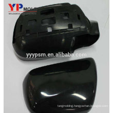 Injection moulding tooling for plastics high polish finish automotive rearview mirror parts