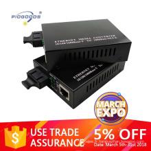 10/100 / 1000M convertisseur de médias monomode / multimode adaptatif distance 20km