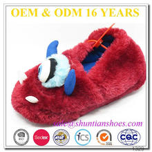 Children Shoes Animal Slipper