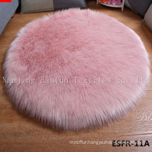 Long Pile Faux Sheep Fur Rugs Esfr-11A