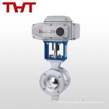 Electric V-notch carbon steel ball valve