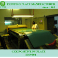 Обычная Ctcp-пластина с высокой разрешающей способностью