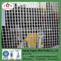 YW-- Anping Yongwei стекловолоконная сетка / Штукатурка усиленная стекловолоконная сетка для строительства