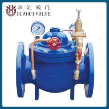 Flanged Pressure Reduceing Valve Pilot-operated for Water